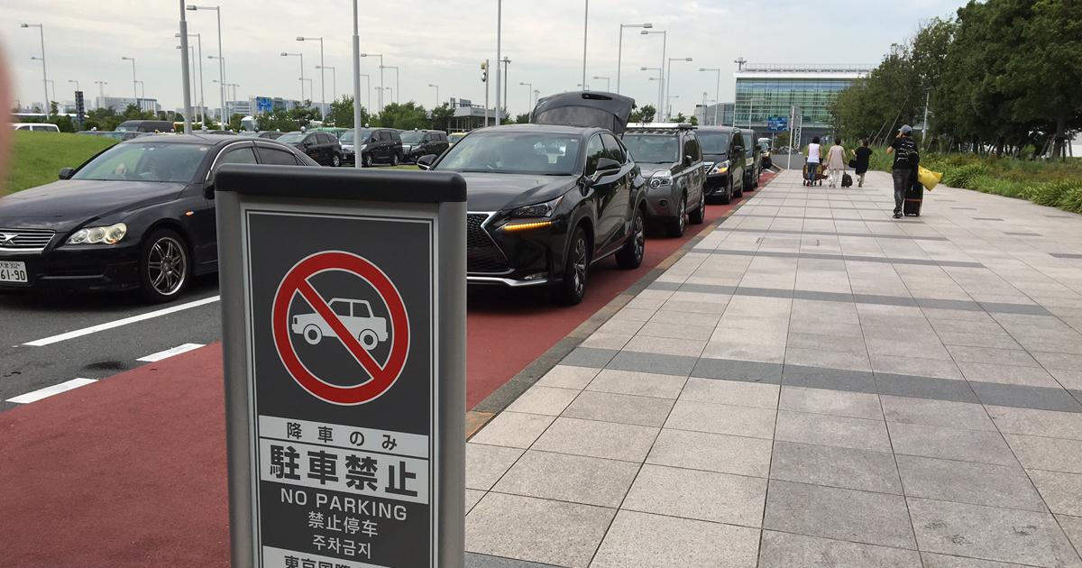 中国人が羽田で堂々と白タク行為!外国人闇ビジネス急増の理由