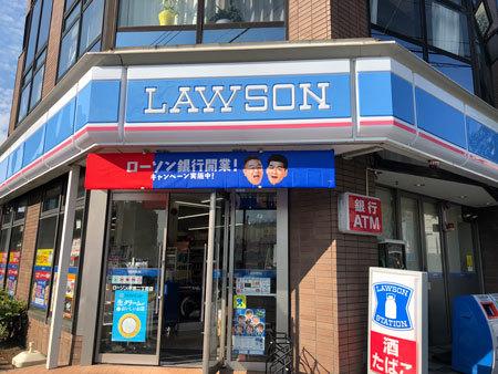 10月15日に営業開始したローソン銀行