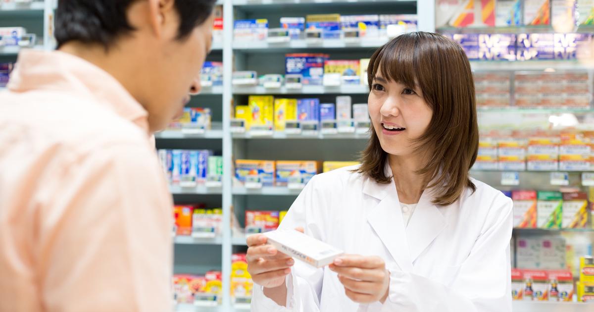 薬局で「処方薬の薬代」を節約する5つの工夫