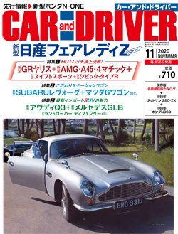 Car and Driver2020年10月号