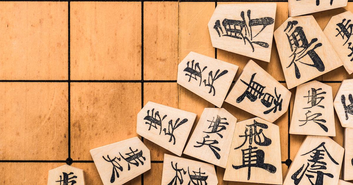 """将棋連盟がスマホ不正疑惑で指した""""悪手""""を検証する"""