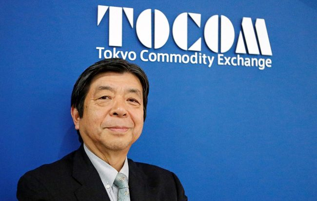 5月下旬の取締役会で「オフレコ退任表明」を行った東京商品取引所の浜田隆道社長