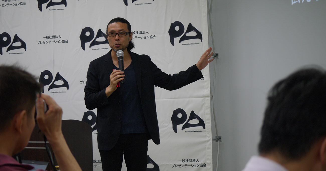 ソフトバンク、松竹など21社が加盟する「プレゼン力強化」をめざす団体がスタート