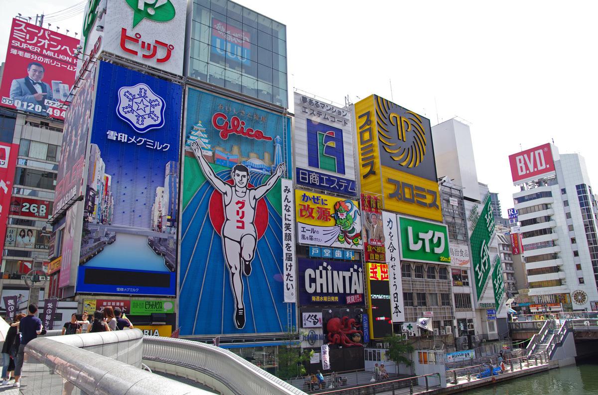 経営者は「大阪出身で東大卒」が最強!関西流企業はなぜ強い