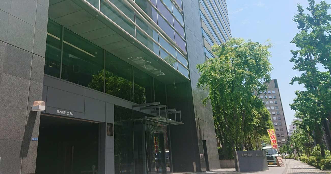 香港の投資ファンドであるオアシス・ファンドが株を買い増している前田道路の本社(東京都品川区) Photo