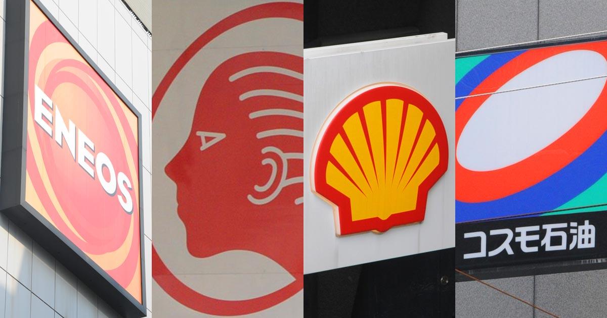 巨大ファンドが「石油投資引き揚げ」でも危機感薄い国内元売り