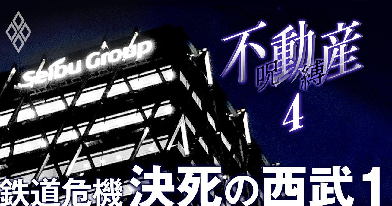 埼玉 所沢 コロナ