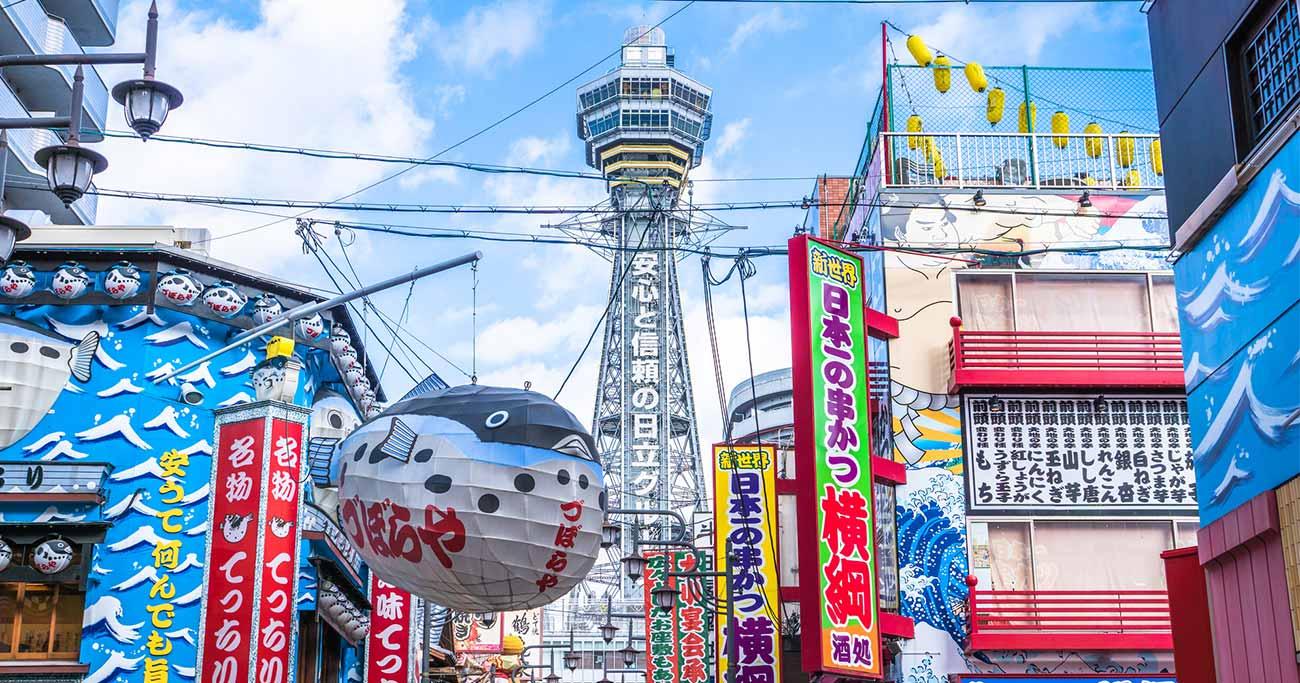 大阪の知ってるようで知らない真の姿、「ガラ悪い」だけじゃない!