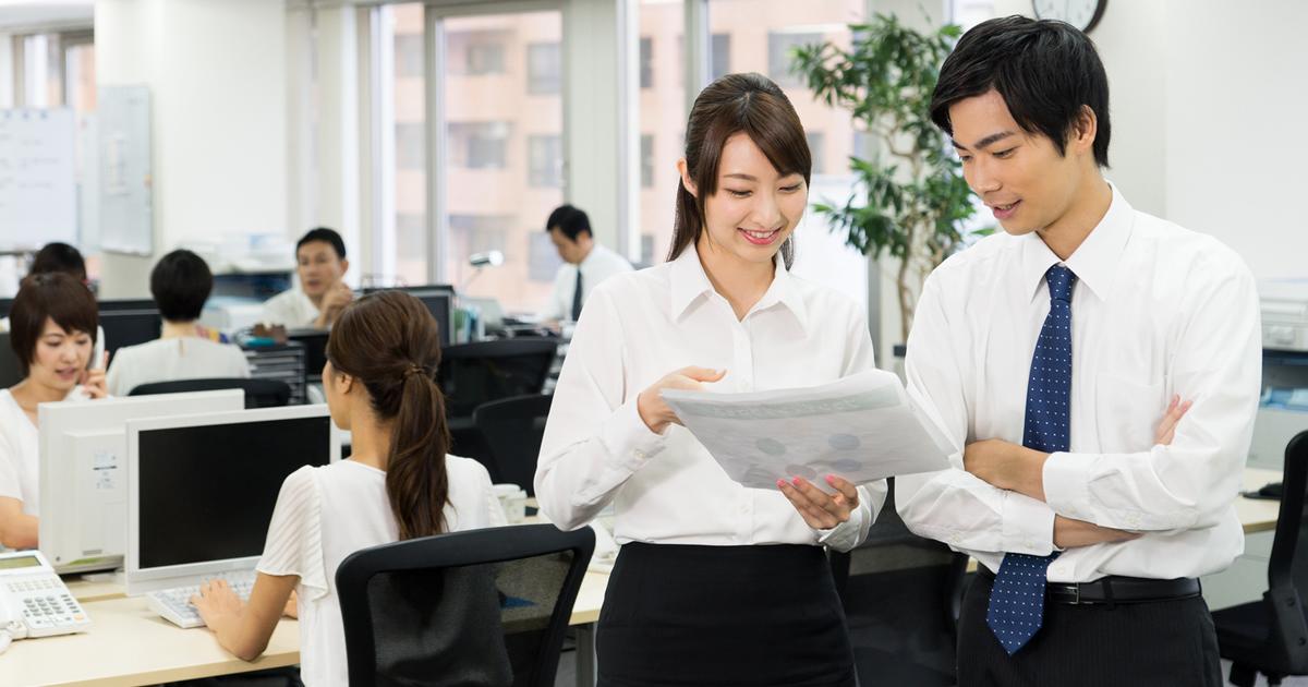 昇進させるべき人材は「実績」の他に何で見極めるか