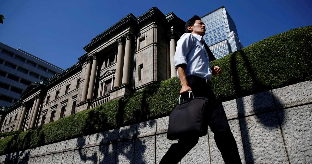 日銀の政策対応余地広がる、10月緩和の鍵握る米中協議