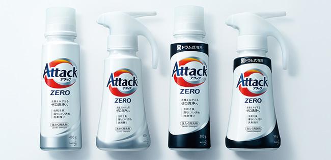花王が4月1日に発売する「アタックZERO」。写真左から2番目はワンハンドプッシュ型の新型容器で、洗剤