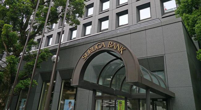 静岡県沼津市にあるスルガ銀行の本店