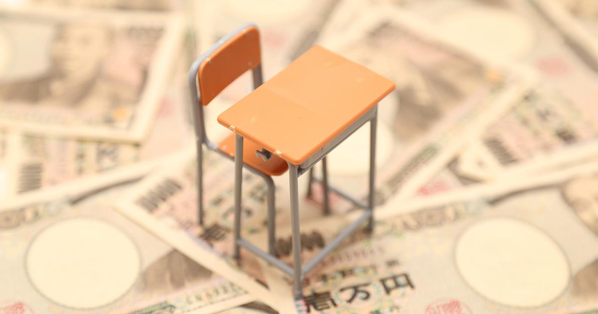 教育投資の財源は「こども保険」より「教育国債」の筋がいい