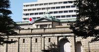 日本の景気・物価の立ち直りが米欧より遅い理由