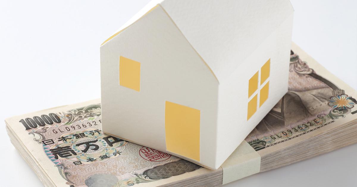 『金持ち父さん、貧乏父さん』はなぜ、持ち家を「負債」と言ったのか?