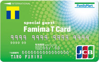 親のクレジットカードを勝手に使うとバレる?課金 …