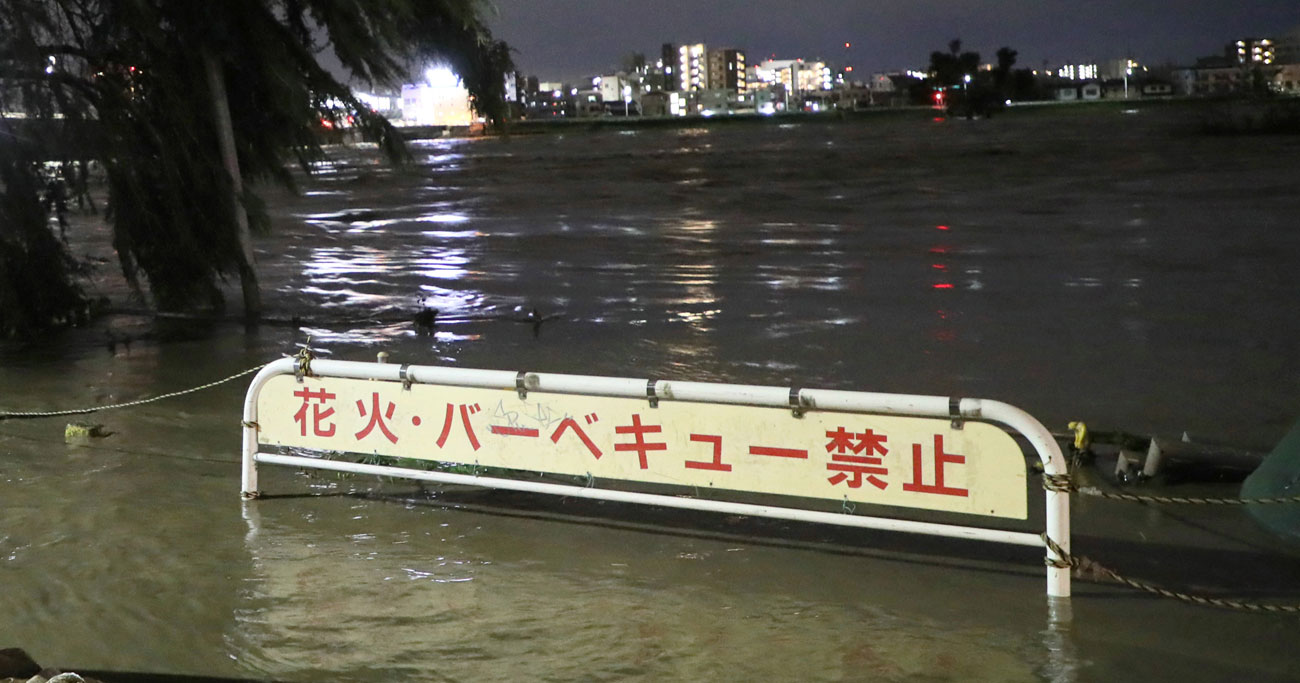 多摩川氾濫はやはり「人災」だ、忘れられた明治・大正・昭和の教訓