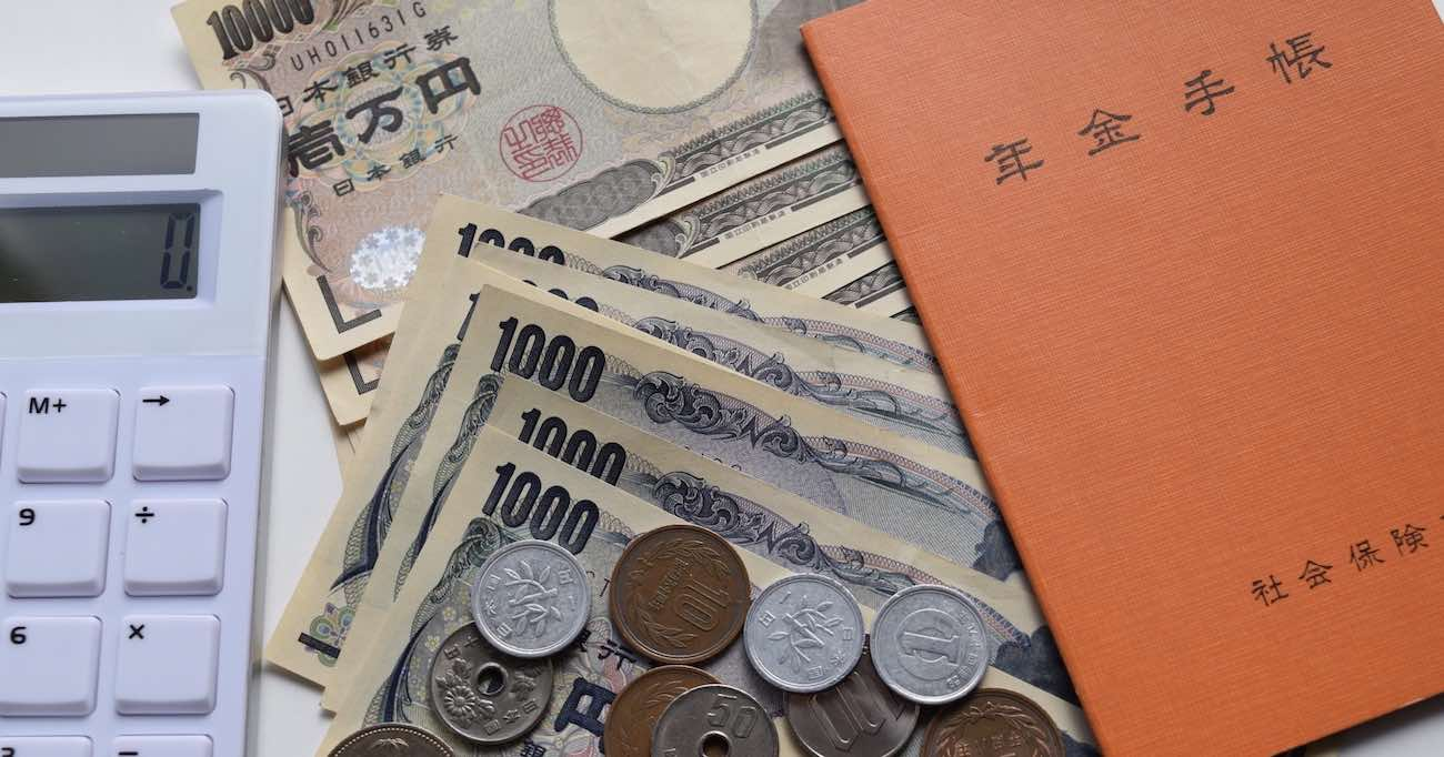 将来の年金は「手取り」で情報発信すべき、年金財政検証に要注意