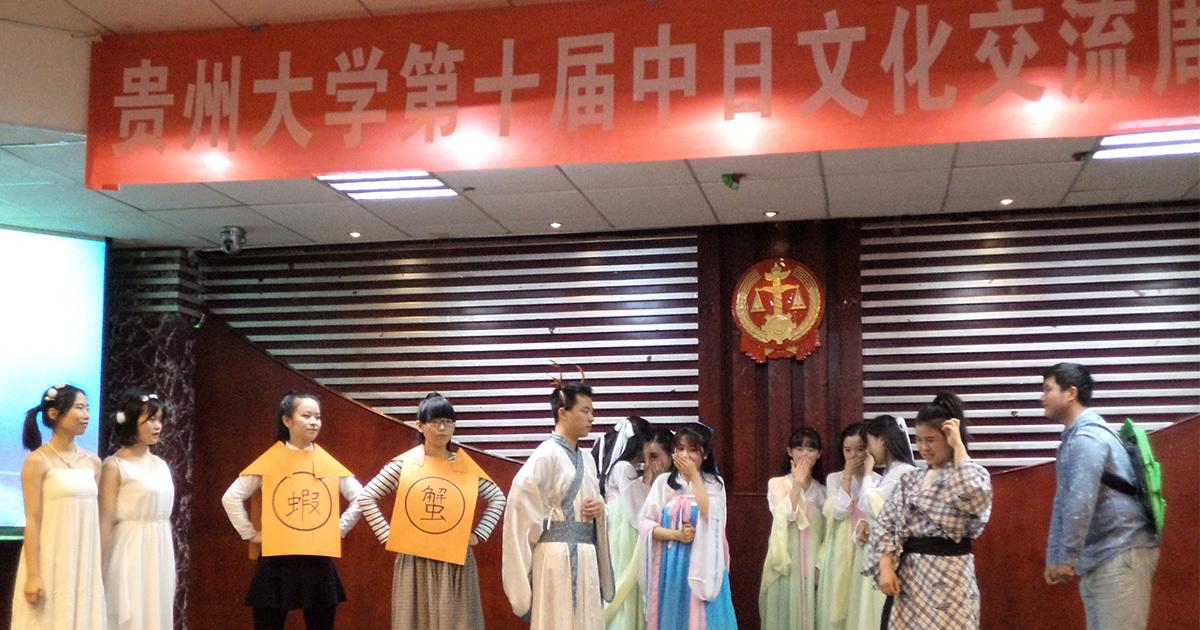 中国「格差地帯」の学生たちに見た、古き良き日本人の面影