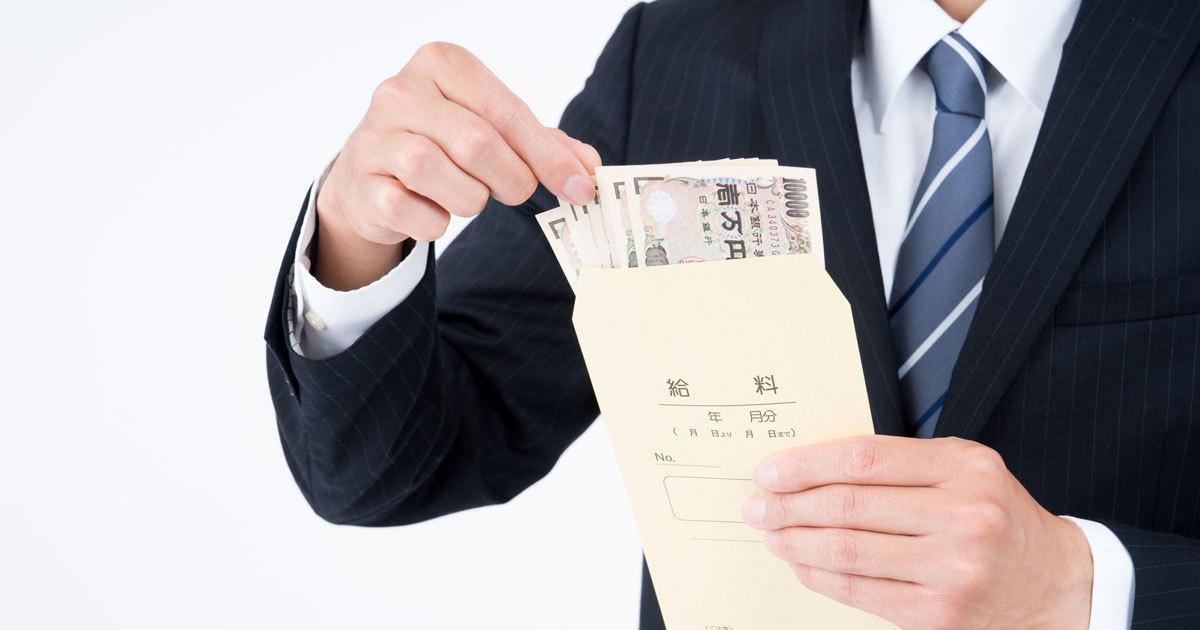 40歳年収が高い企業トップ1000社ランキング