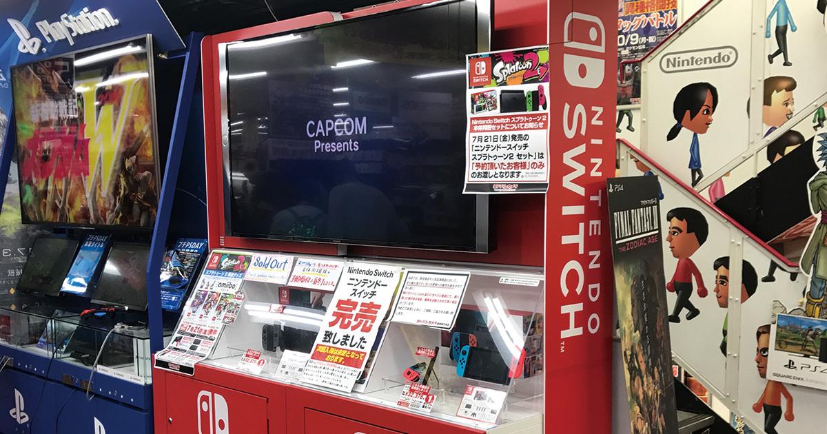 任天堂「スイッチ」絶好調、ゲーム専用機がスマホに反撃
