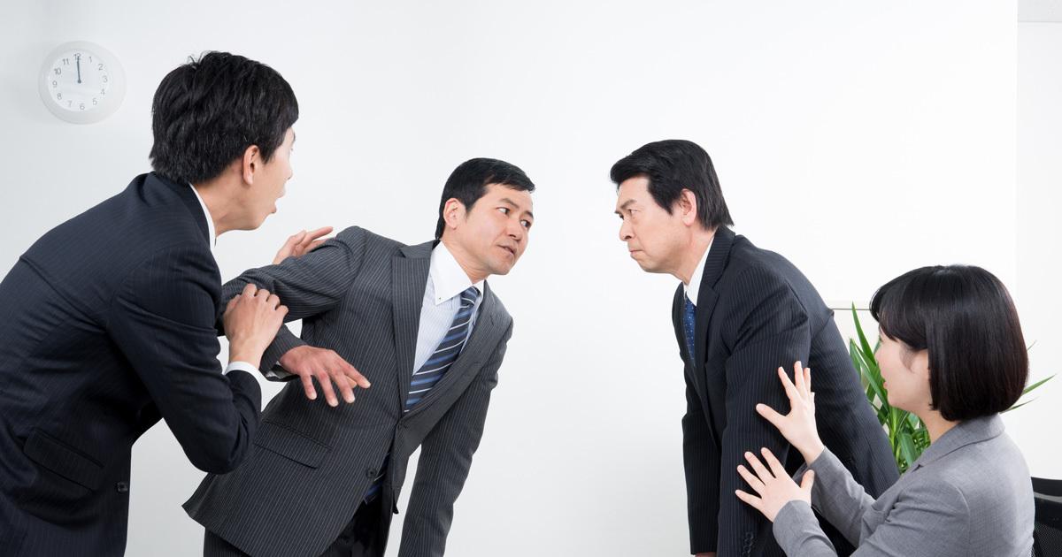 上司二人の仲が悪い!デキる部下ならどう立ち回るか?