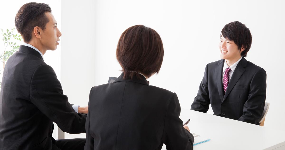 転職時に面接官を「敵」と見なしてしまう大きな過ち