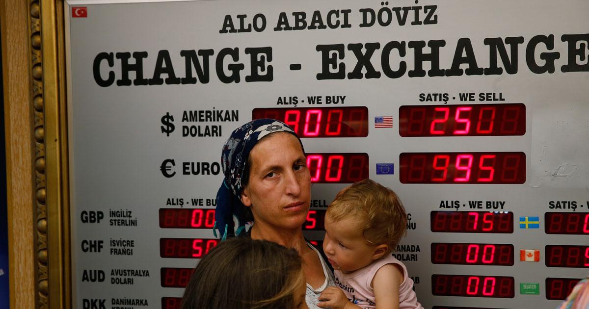 トルコショック、市場参加者が身構える「最悪のシナリオ」