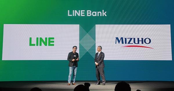 11月27日、LINEはみずほフィナンシャルグループと手を組んで銀行業に新規参入することを発表した  Photo by