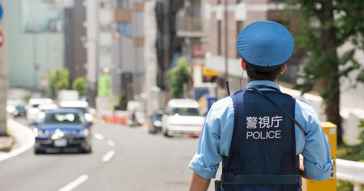 日本の治安は世界最高レベルなのに、それを実感できない理由