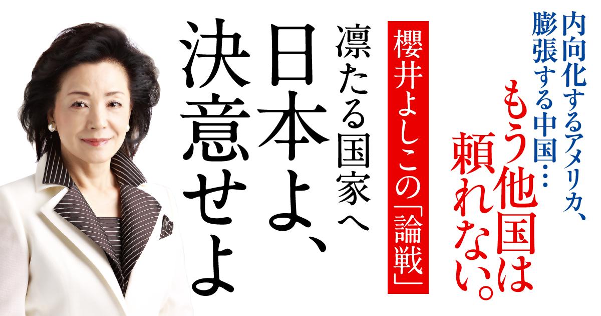 日本のメディアはなぜ報じない!?韓国を揺るがす7万人大暴動