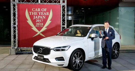 ボルボ「XC60」が日本カーオブザイヤーを受賞できた理由
