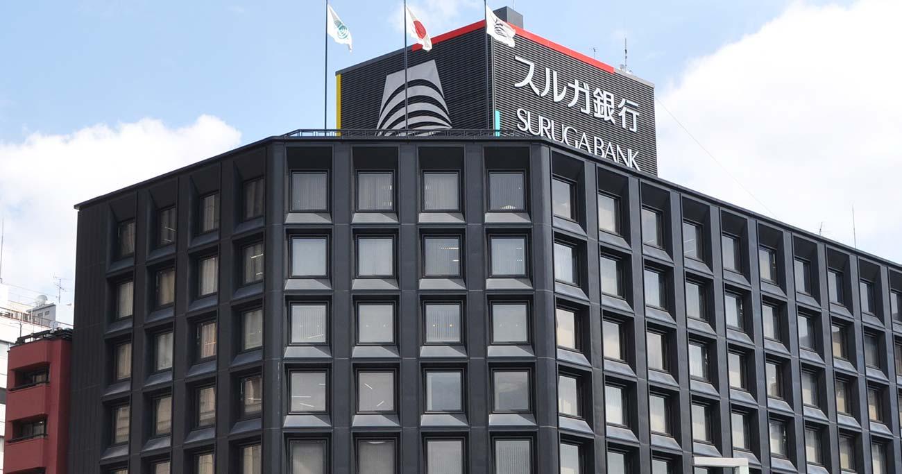 スルガ銀の支援先選定、ノジマとSBIの一騎打ちに金融庁が「待った」で混迷