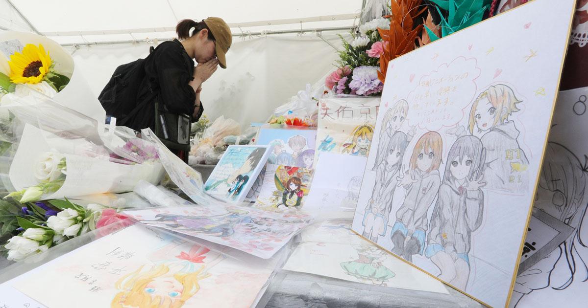 京アニ事件、被害者の「身元」公表で警察とメディアに求められる姿勢