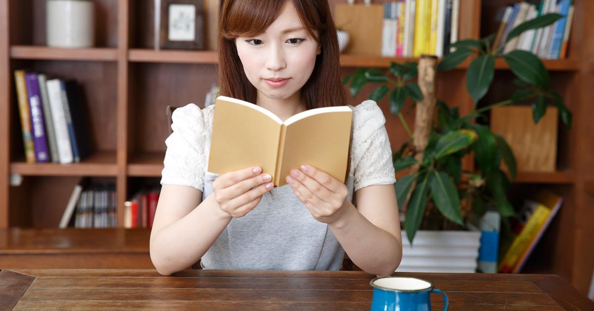 図書館よりも読書に向いている喫茶店、漫画喫茶、有料自習室の使い方