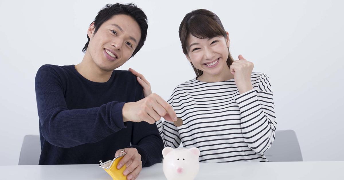 お金のことや将来の夢を夫婦間でさらけ出すことから、「貯まる生活」は始まります!