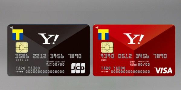 JAPAN JCBカード」、「Yahoo! JAPANカードSuica」に替わり、Yahoo! JAPANから新たに発行されたクレジットカードだ。